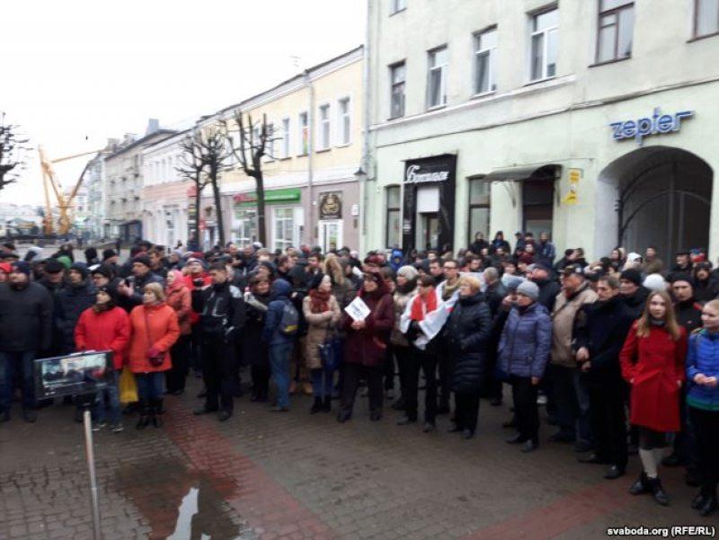 Марш недармаедаў у Магілёве 15 сакавіка