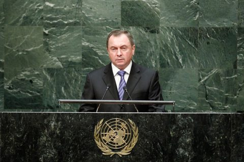 Владимир Макей в ООН. Фото: un.org