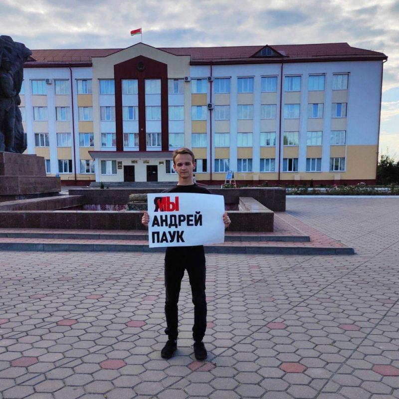 maksim_malakovich.jpg