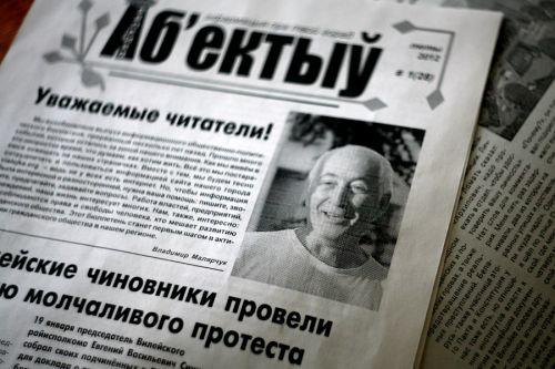maliarchuk-2018-2.jpg