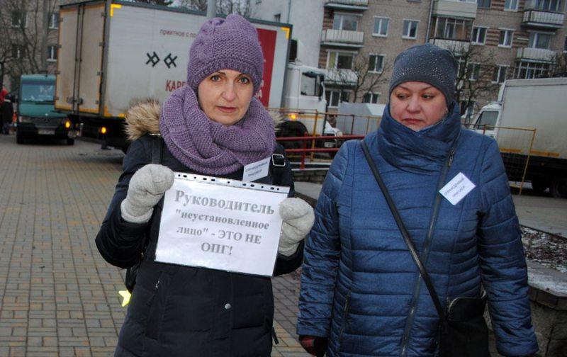 Пікет  ініцыятывы «Дзеці-328» у Кіеўскім скверы Мінска.