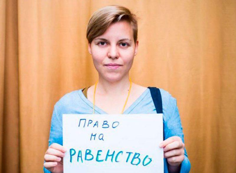 Наталья Маньковская. Фото из социальной сети facebook