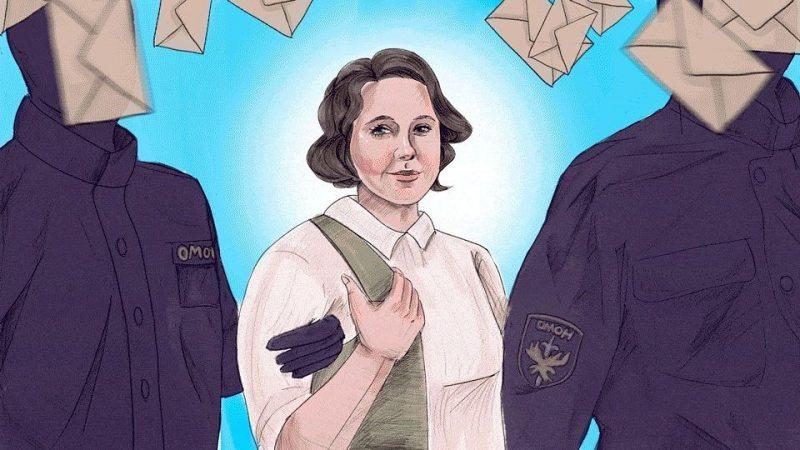 Иллюстрация Марфы Рабковой от Amnesty International