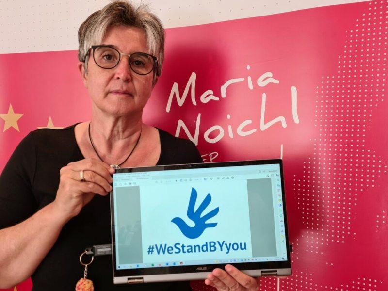 Maria Noichl, Member of the European Parliament