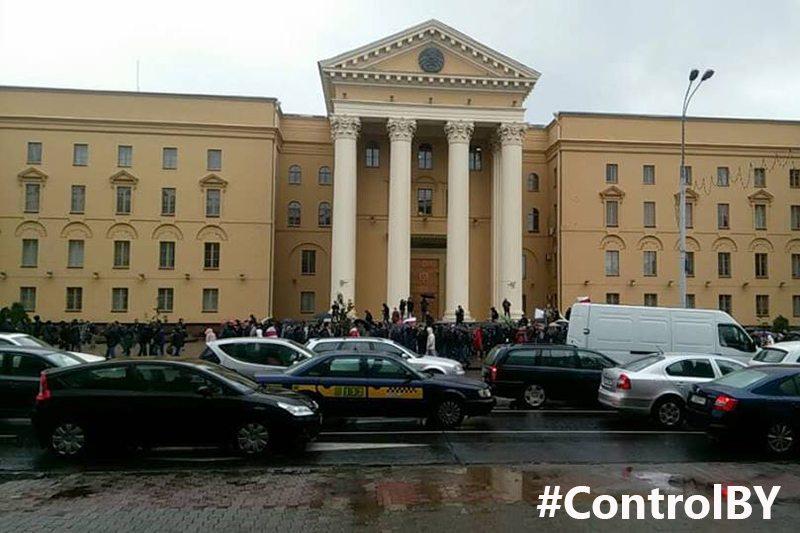 Акция «Марш рассерженных белорусов 2.0.