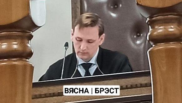 Судья Сергей Маручек