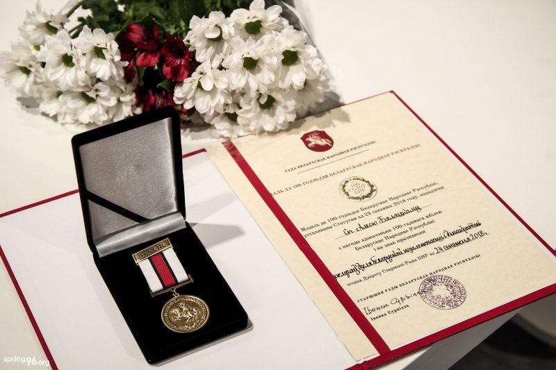 medal_bnr_2.jpg