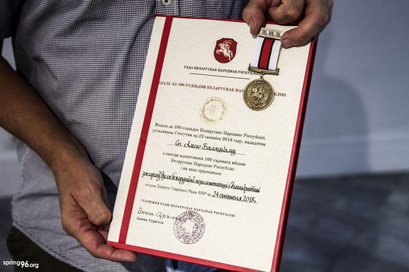 medal_bnr_5.jpg