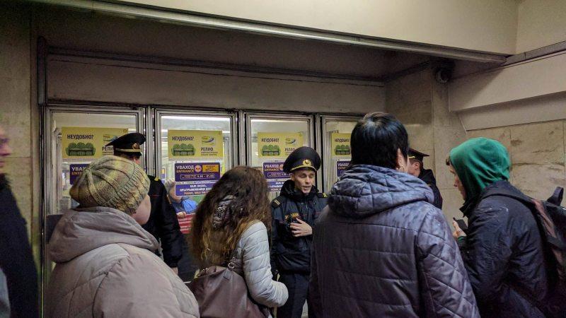 Увоход у метро на Акадэміі Навук закрыты. Працуе толькі на выхад