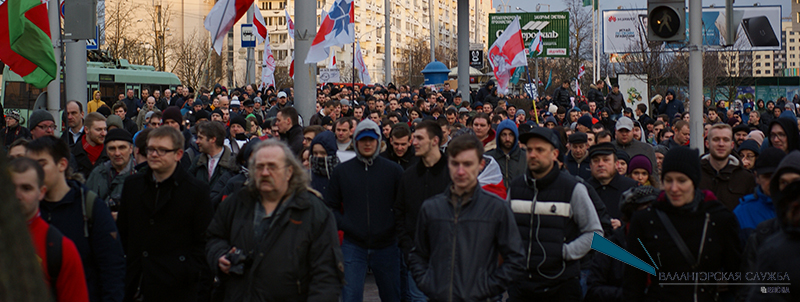 Акцыя пратэсту супраць Дэкрэту №3 у Мінску 15 сакавіка.