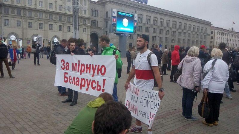 Акцыя папярэджання ў Мінску 8 верасня 2017 года.
