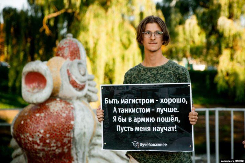 Пікет супраць закону аб адтэрміноўках у Мінску. Фота: Радыё Свабода.