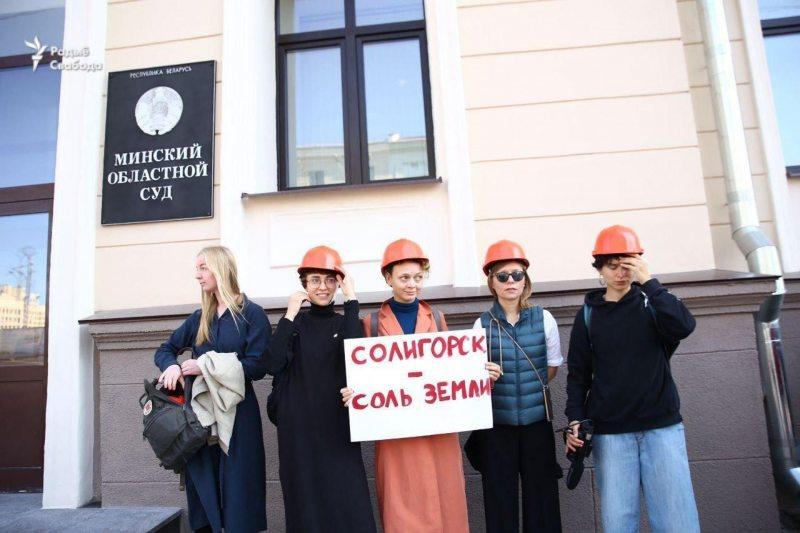 Затрыманні каля Мінскага абласнога суда. Фота: Радыё Свабода.