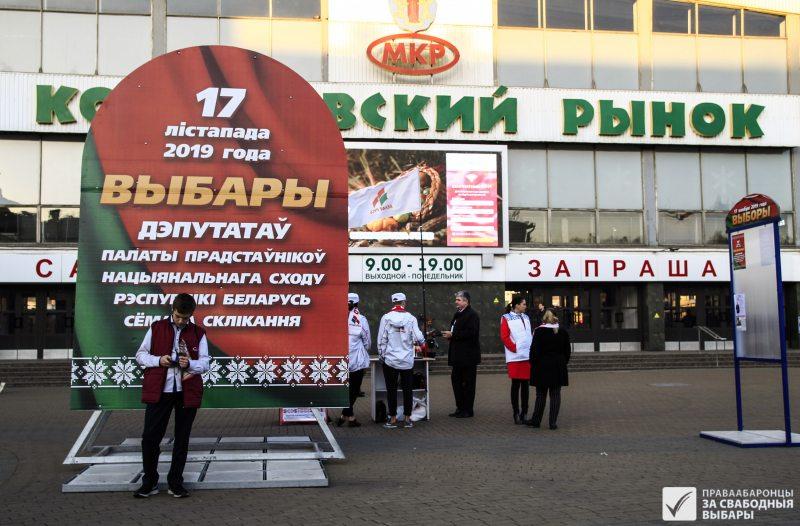 minsk_agitacyja_6-3.jpg