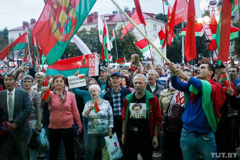 Pro-Lukashenka demonstration in Minsk. August 25, 2020. Photo: tut.by