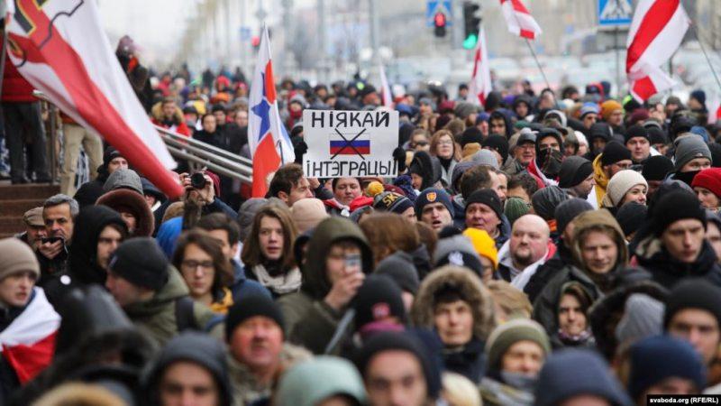 Шэсце супраць інтэграцыі з Расеяй па праспекце Незалежнасці ў Мінску, 7 снежня. Фота:
