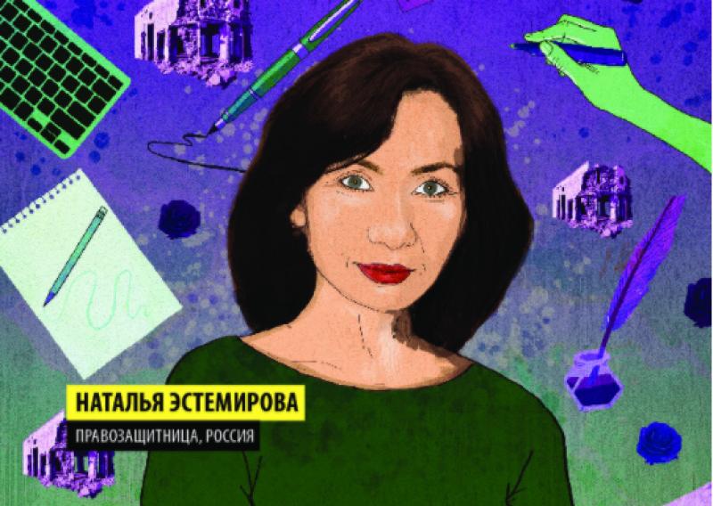 ml_2017_estemirova.png