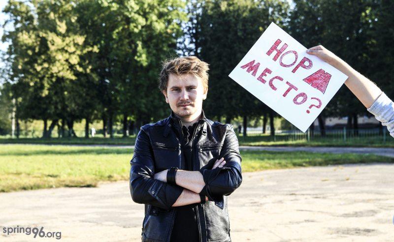 Алесь Буракоў. Фота: spring96.org