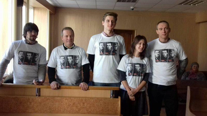 Суд над Алиной Нагорной в Слуцке 16 октября 2017 года.