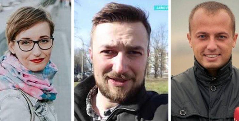 Ірына Рамалійская, Іван Грабянюк, Юрый Баранюк