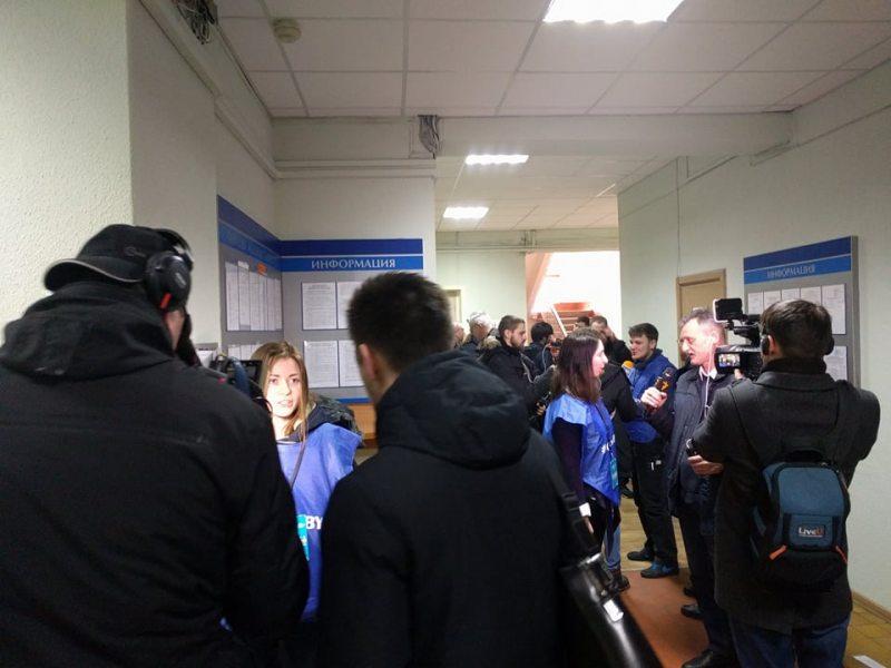У судзе Савецкага раёна Мінска 26 сакавіка 2018 года.