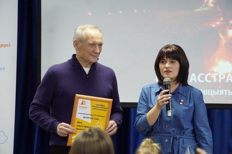Уладзімір Някляеў і Наста Дашкевіч