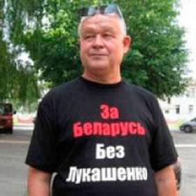 Уладзімір Няпомняшчых