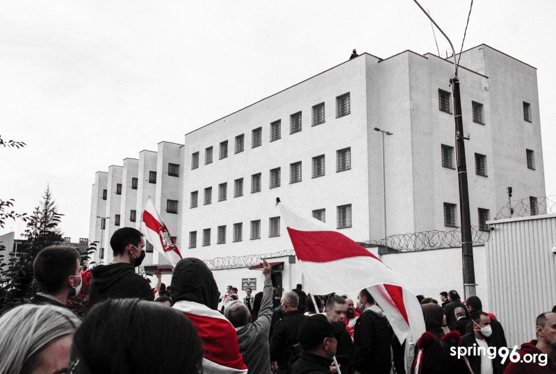 Ілюстрацыйнае фота spring96.org