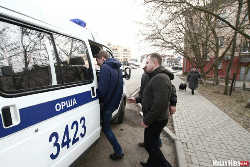 Activists detained following a protest in Orša. Photo: nn.by