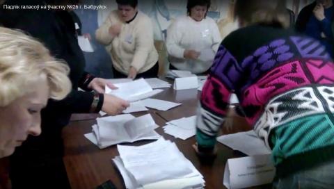 Подсчёт голосов в Слониме.