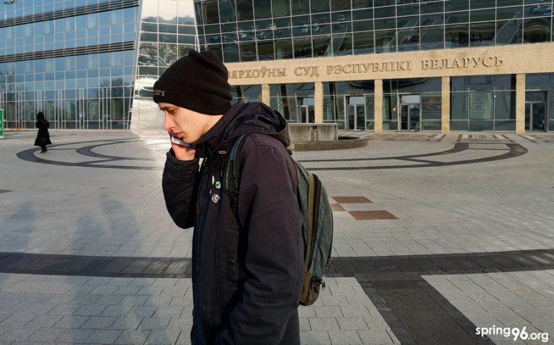 Дзмітрый Паліенка каля Вярхоўнага суда