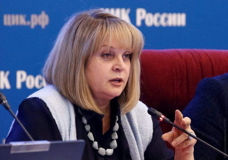 Элла Памфилова. Фото: Reuters