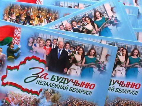 Открытки с факсимильным подписью Александра Лукашенко