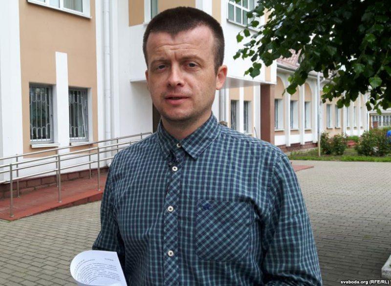 Blogger Andrei Pavuk