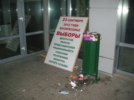 Место для стенда о выборах нашлось за свалкой (Светлогорск)
