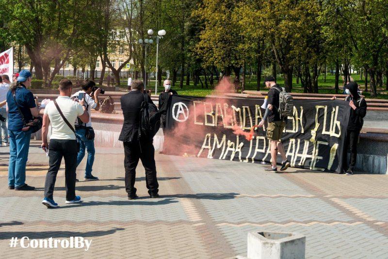 Мітынг, прысвечаны Святу працы 1 траўня 2018 года ў Мінску.