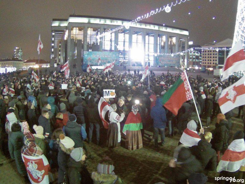 Акцыя супраць інтэграцыі з Расіяй 20 снежня