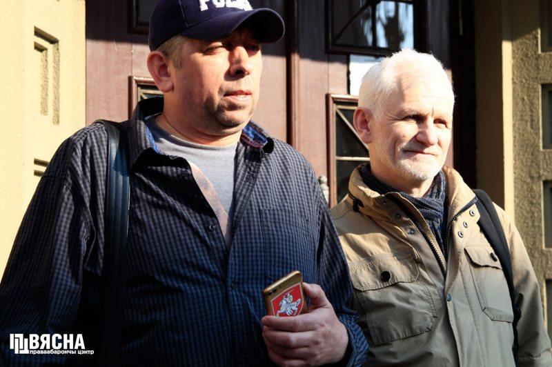 Сяргей Пятрухін і Алесь Бяляцкі. Фота: ПЦ