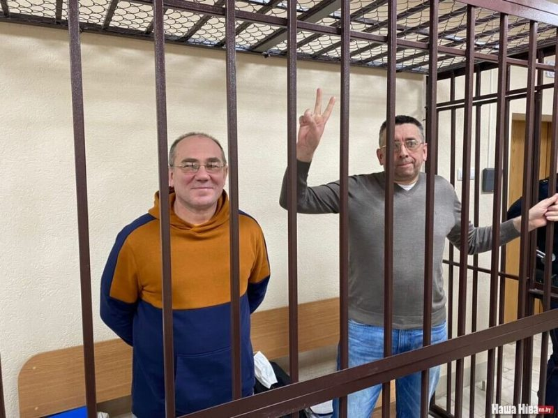 Аляксандр Кабанаў і Сяргей Пятрухін у судзе. Фота