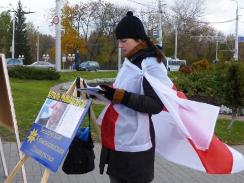 Пікет у Віцебску пад час выбараў 2010 года.