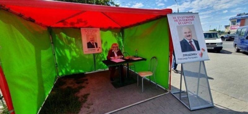 Пикет по сбору подписей за Лукашенко
