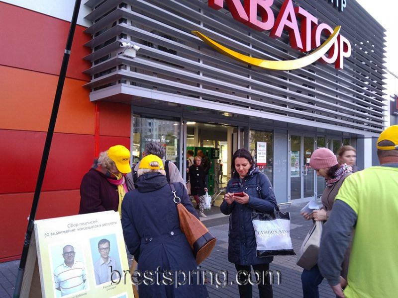 Пікет незалежных вылучэнцаў на гiпермаркеце