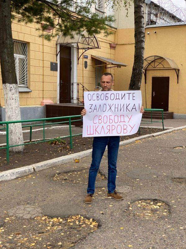 piket_svabodu_shkliaravy.jpg