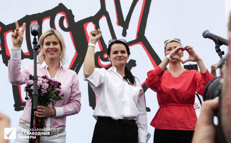 Агитационный пикет кандидатки Светланы Тихановской в Минске 19 июля. Фото: