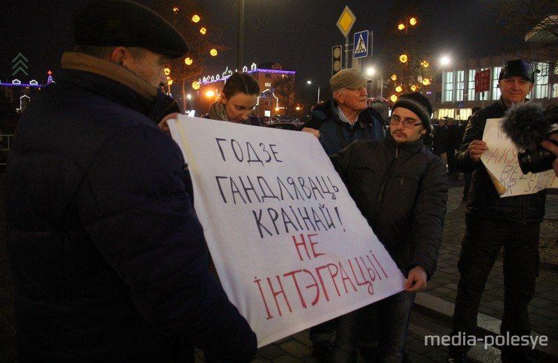 Акция протеста в Пинске 20 декабря 2019 года. Фото: media-polesye.by