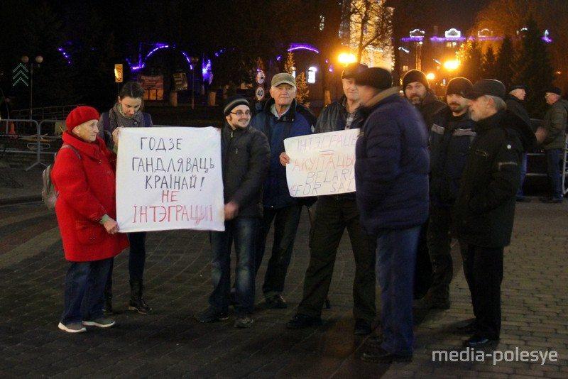 Акцыя пратэсту ў Пінску 20 снежня 2019 года. Фота: media-polesye.by