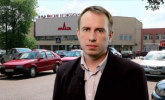 Павел Пракаповіч