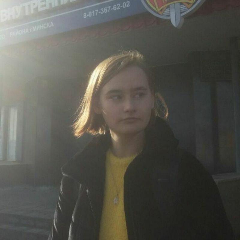 Елизавета Прокопчик. Фото из социальных сетей
