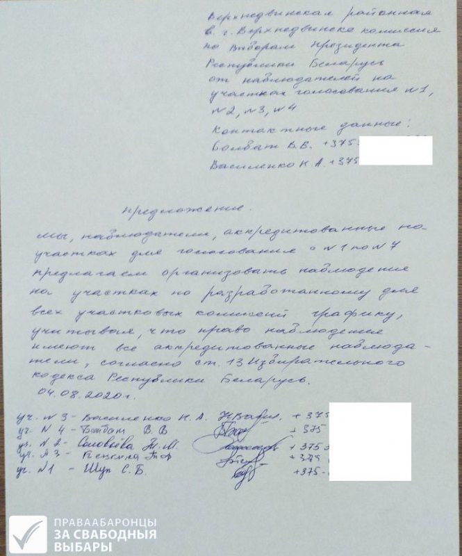 prapanova_cvk.jpg