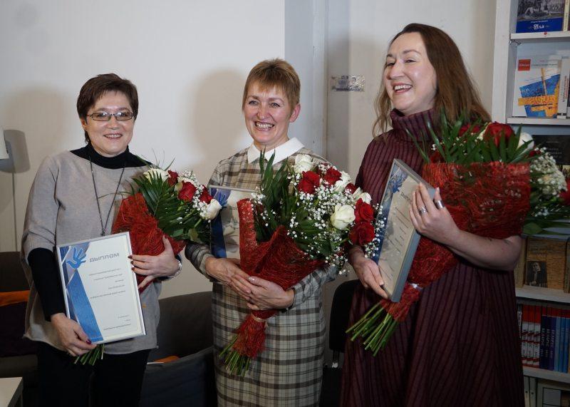 Лаўрэаты Нацыянальнай праваабарончай прэміі 2017 года Раіса Міхайлоўская, Галіна Абакунчык і Юлія Дарашкевіч